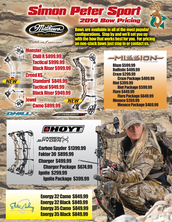 2014 bow pricing
